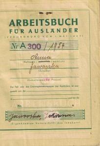 Arbeitsbuch Hania Signature.jpeg